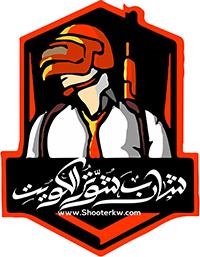 نينجا هاك الكويت - Cheat Ninja